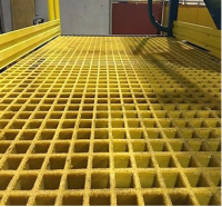 FRP Grating - Quarry & Mining